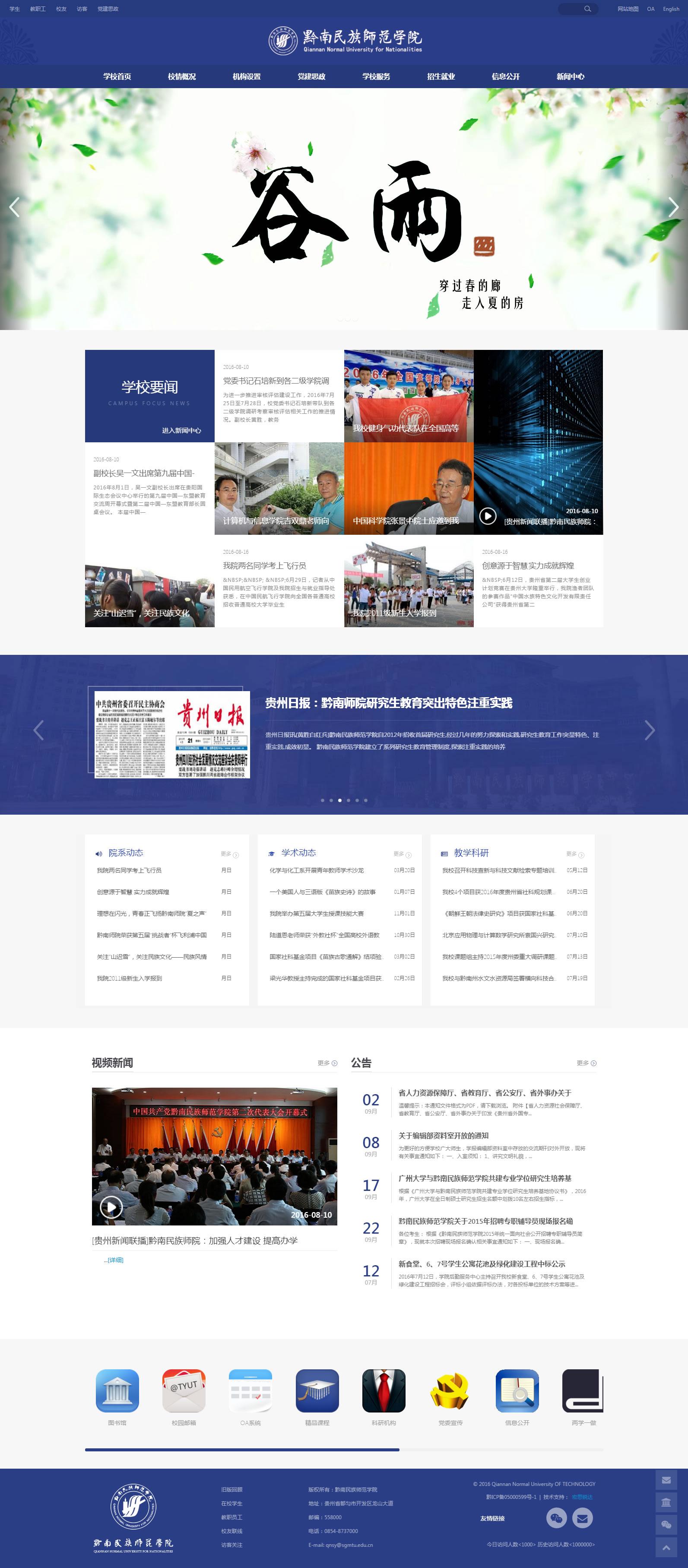 网页设计案例.jpg